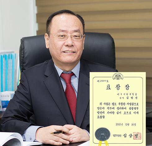 대표변호사 김형진 변호사